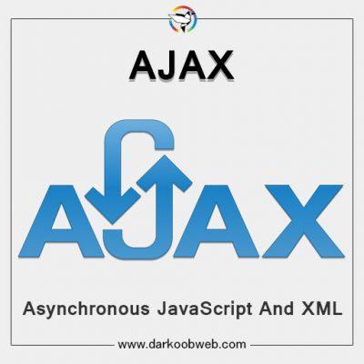 آموزش کار با ایجکس AJAX